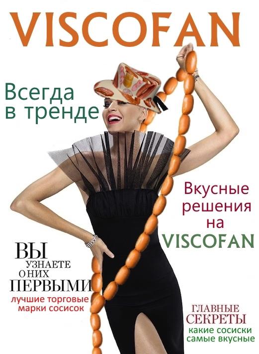 Полиграфический дизайн, Журнальный дизайн, Коллаж.  фото f_9715d6e003ec770b.jpg