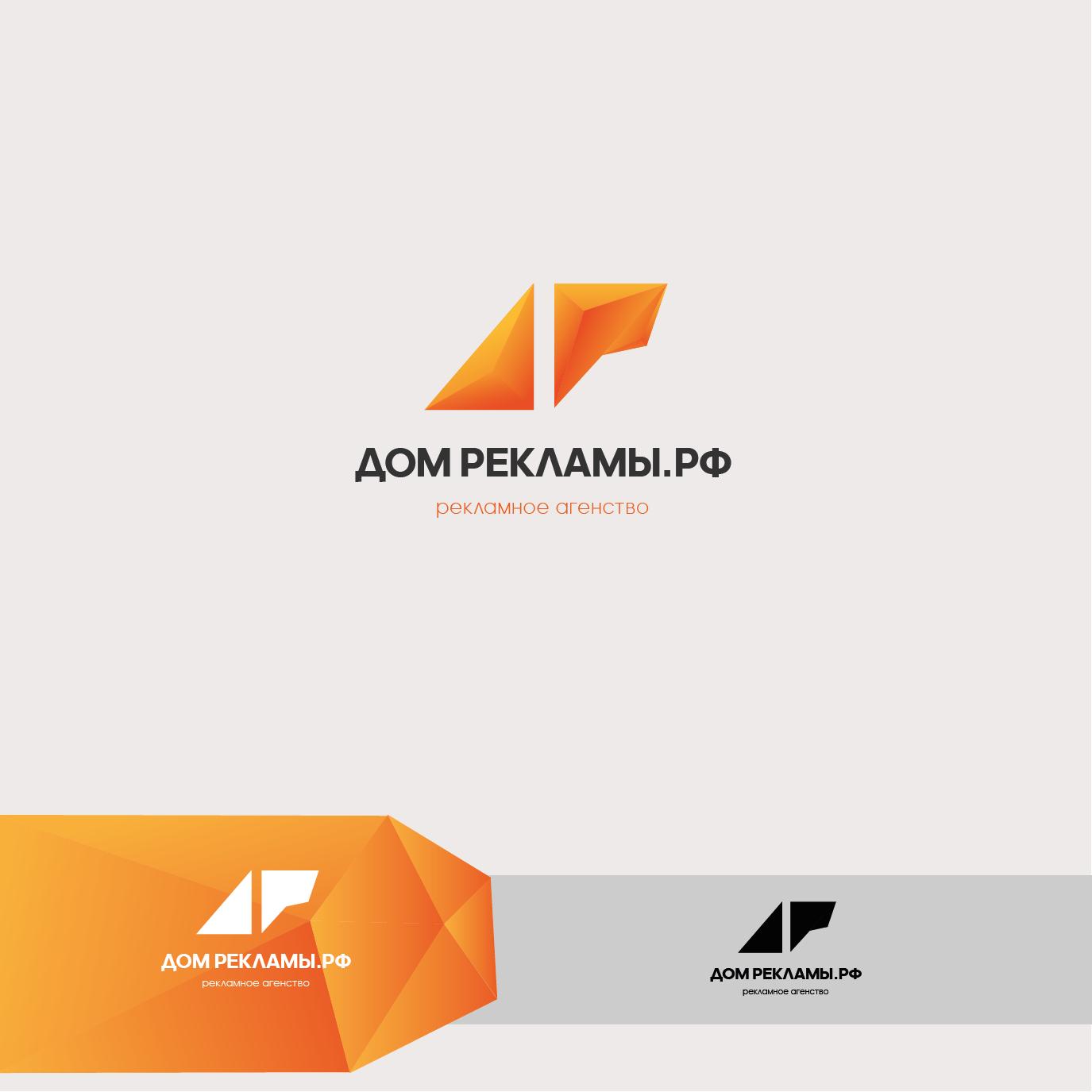 Дизайн логотипа рекламно-производственной компании фото f_0115edd351e3c0b0.png