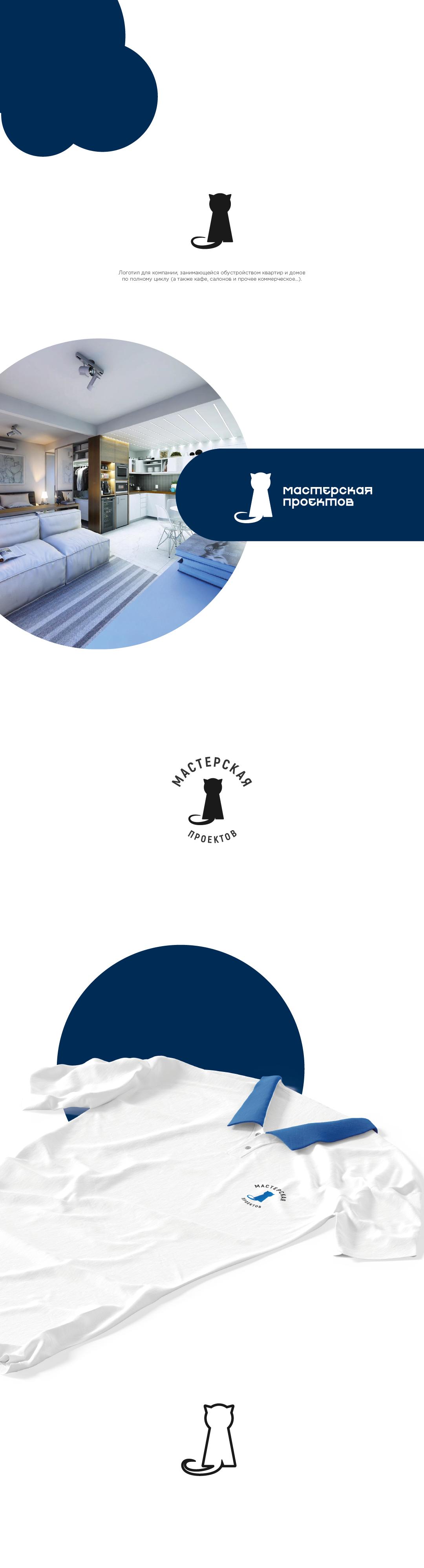 Разработка логотипа строительно-мебельного проекта (см. опис фото f_052607846ca926c9.png