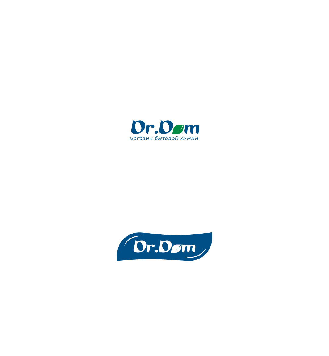 Разработать логотип для сети магазинов бытовой химии и товаров для уборки фото f_0616015448d666c6.png