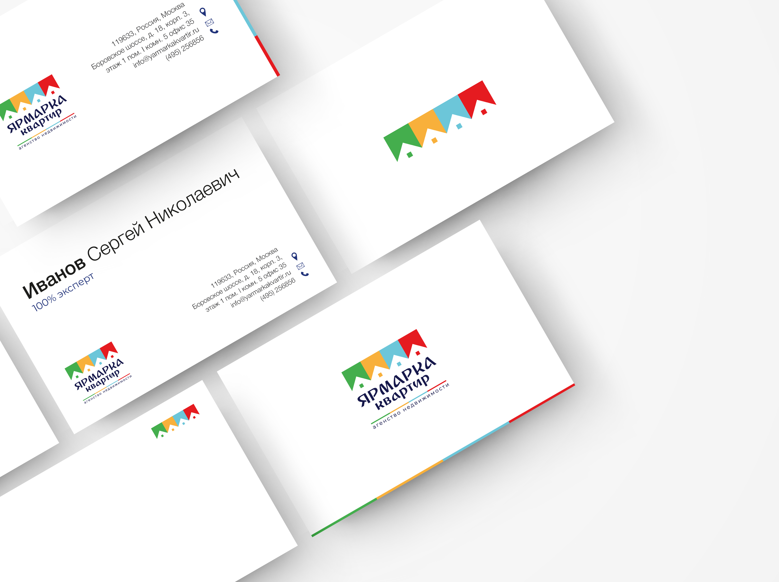 Создание логотипа, с вариантами для визитки и листовки фото f_127600b2245c1c7b.png