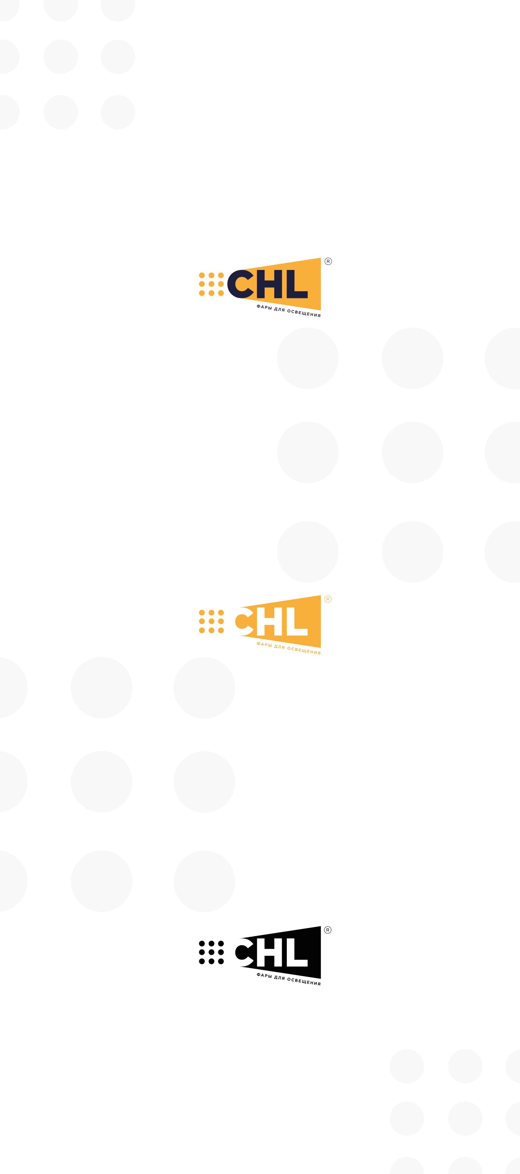 разработка логотипа для производителя фар фото f_1385f5f41cad9ed1.png