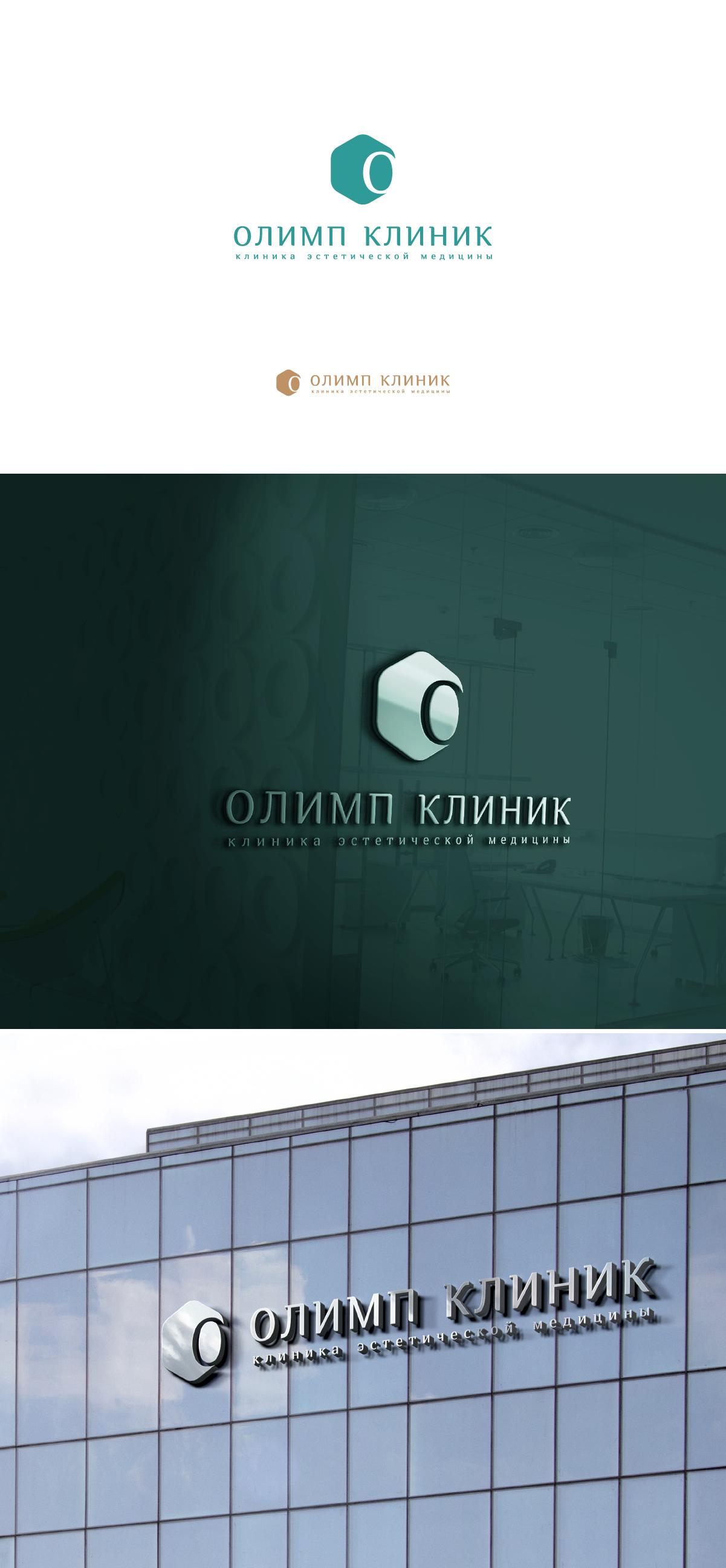 Разработка логотипа и впоследствии фирменного стиля фото f_2775f2862adce6ba.png