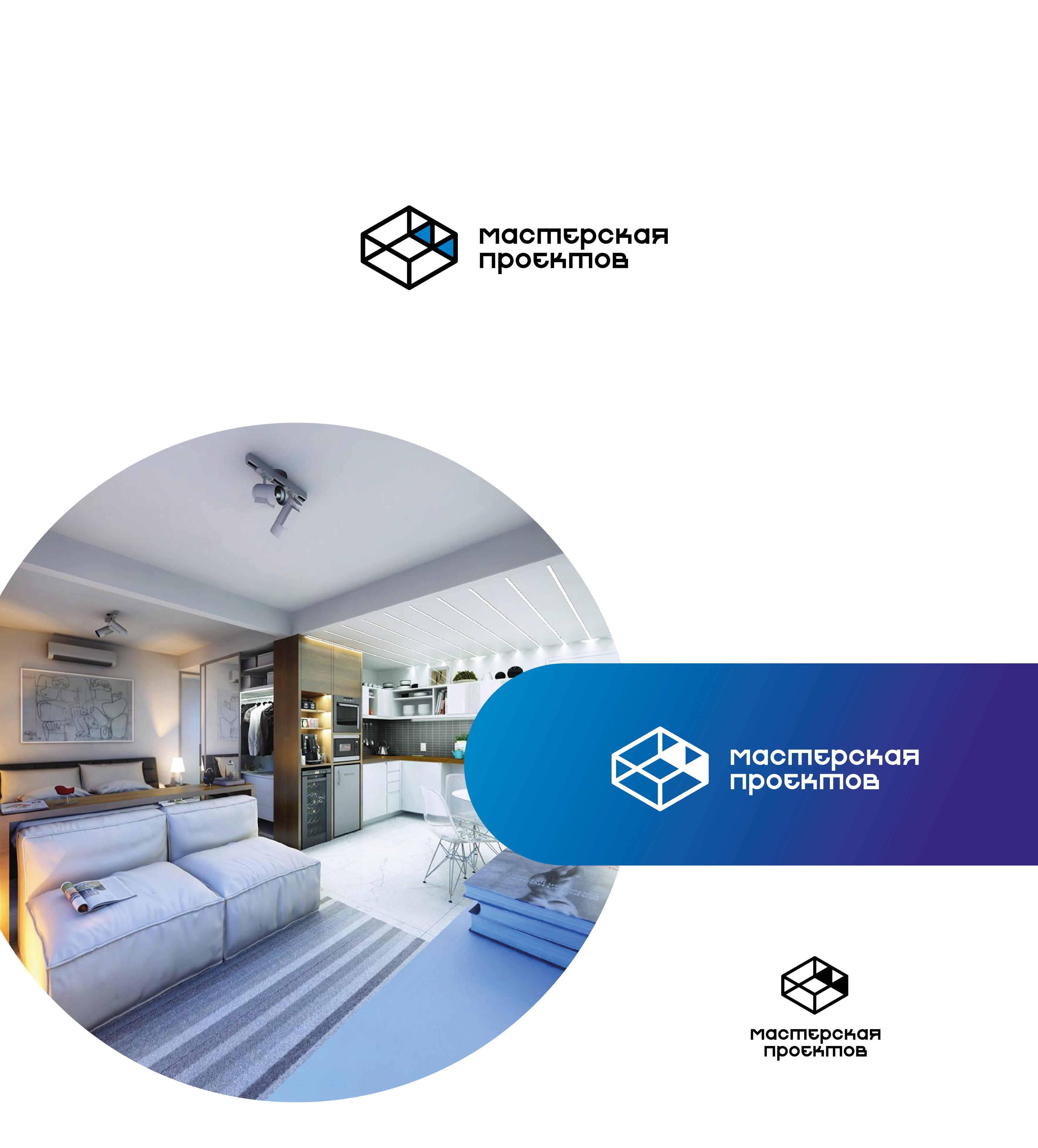 Разработка логотипа строительно-мебельного проекта (см. опис фото f_3066077f2bee21d0.png