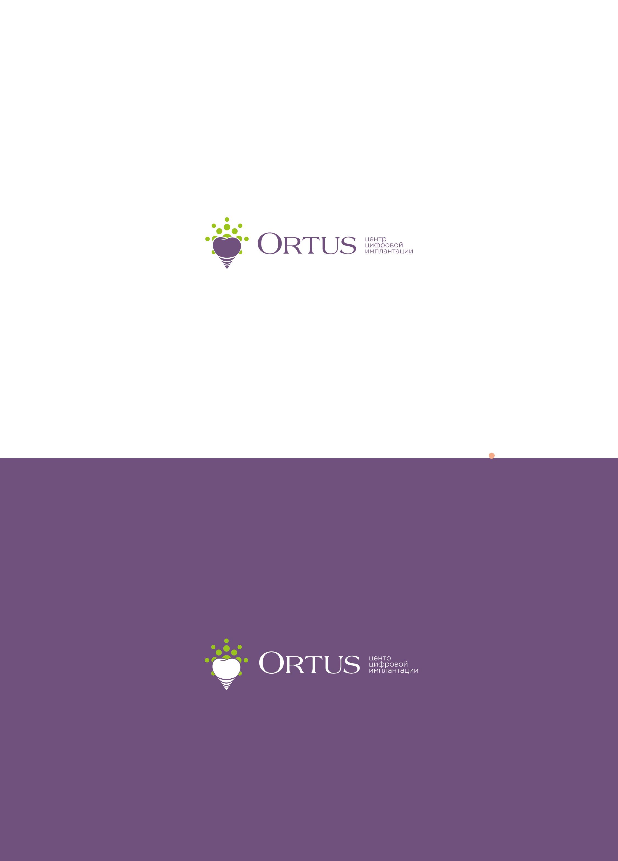 Ребрендинг логотипа для Стоматологии фото f_3076001823a2c5b2.png