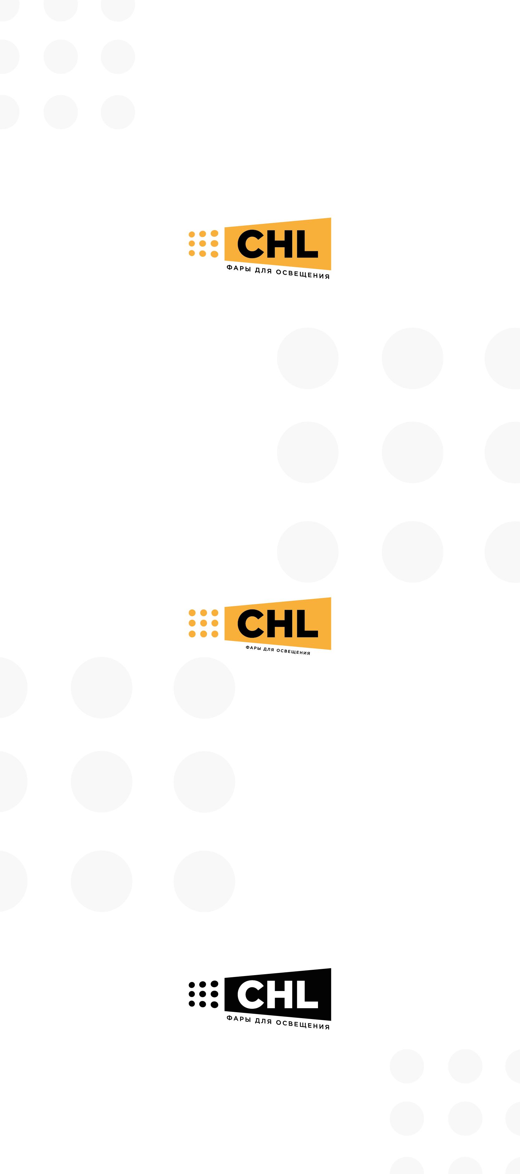 разработка логотипа для производителя фар фото f_3415f5f45180c813.png