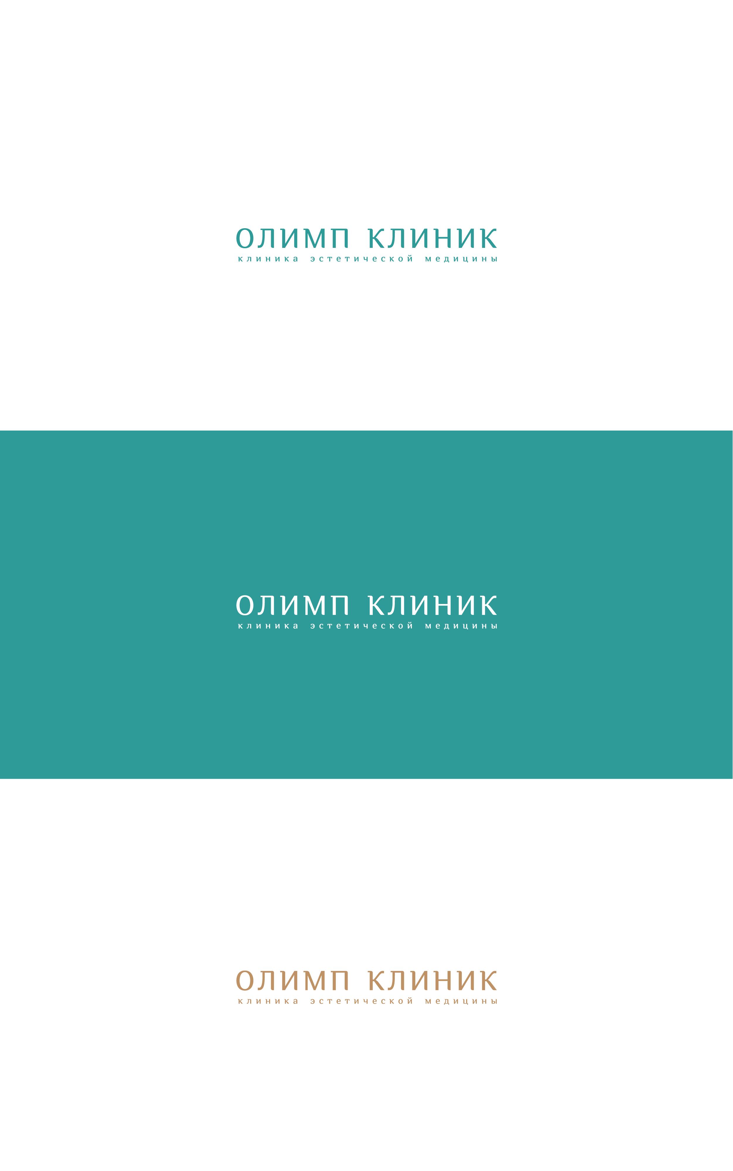Разработка логотипа и впоследствии фирменного стиля фото f_3505f284610ad6a0.png