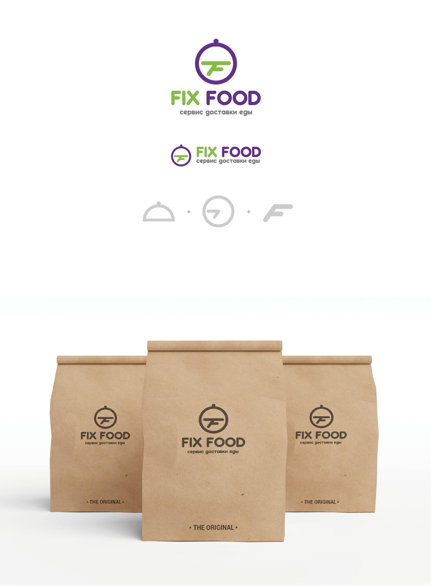 Логотип для доставки еды фото f_4825ecadeab61bf8.png