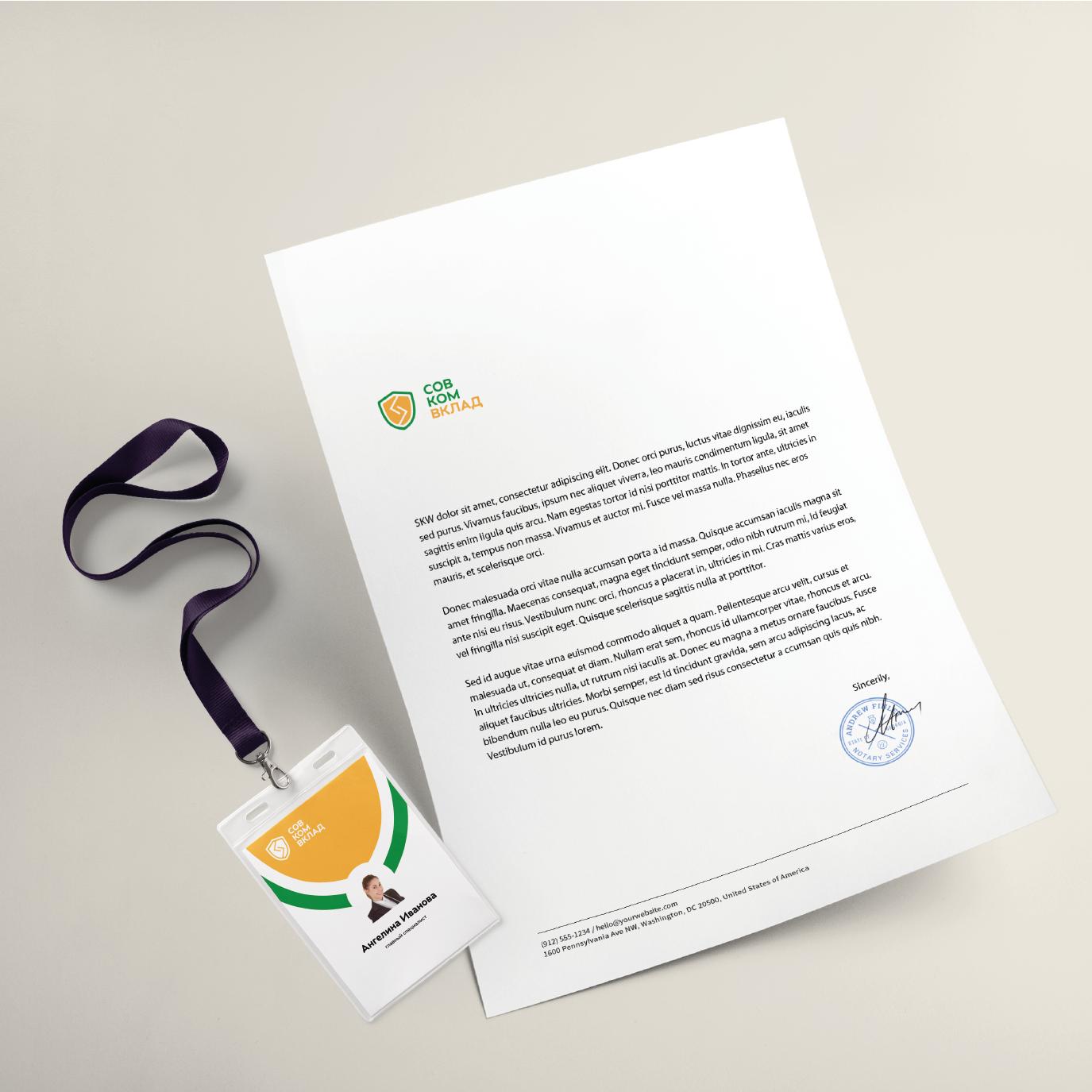 Разработка логотипа и фирменого стиля финансовой компании По фото f_6465f03451a9dec6.png