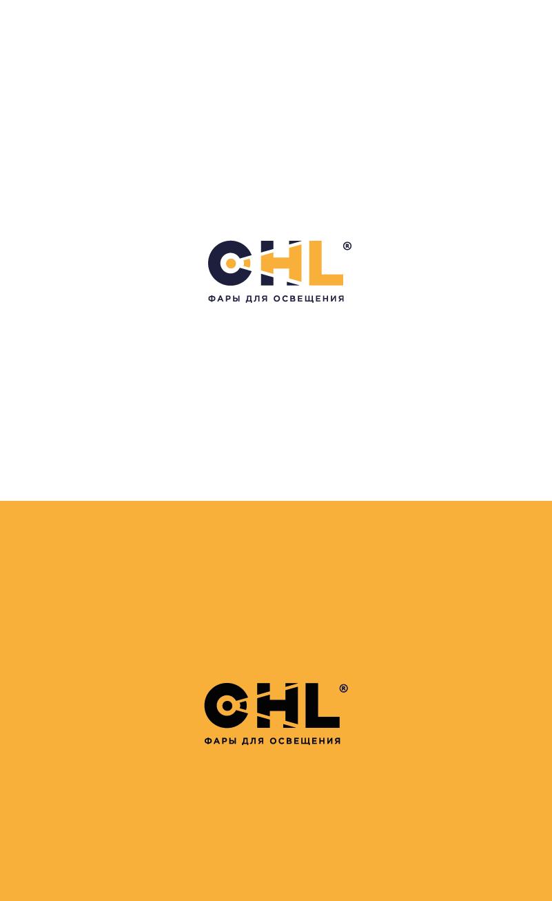 разработка логотипа для производителя фар фото f_6615f5e502ae8418.png