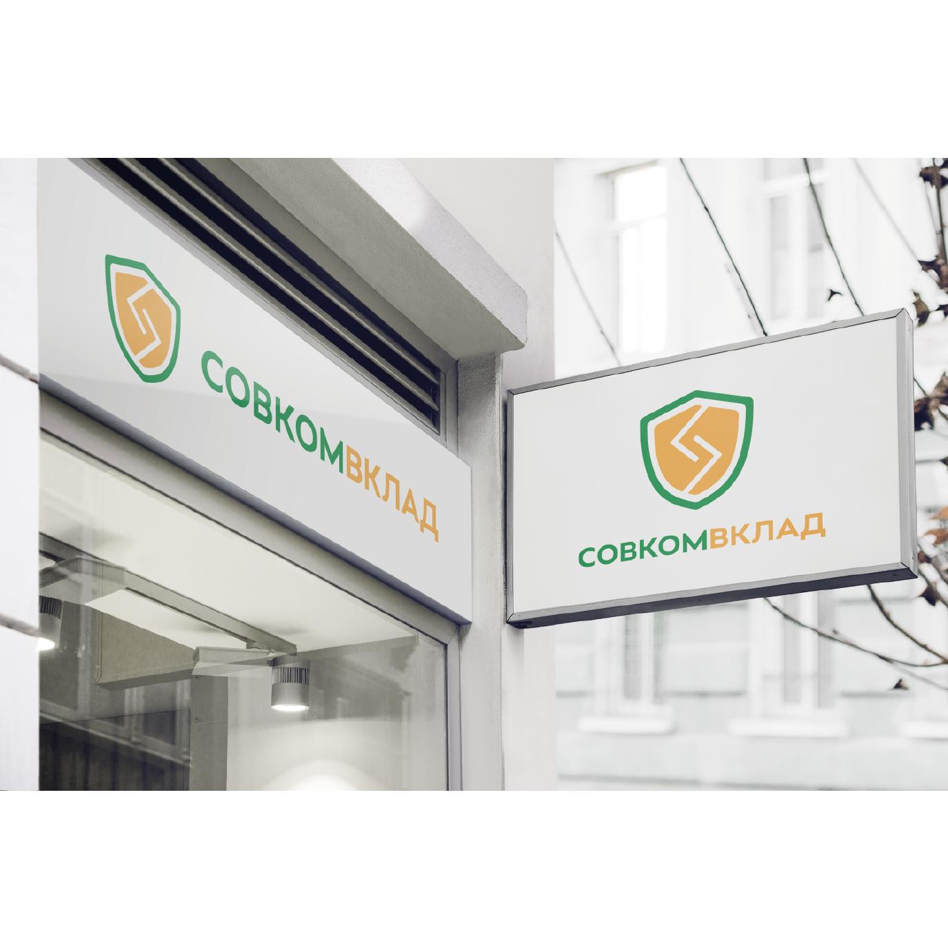 Разработка логотипа и фирменого стиля финансовой компании По фото f_6675f034628ea323.png