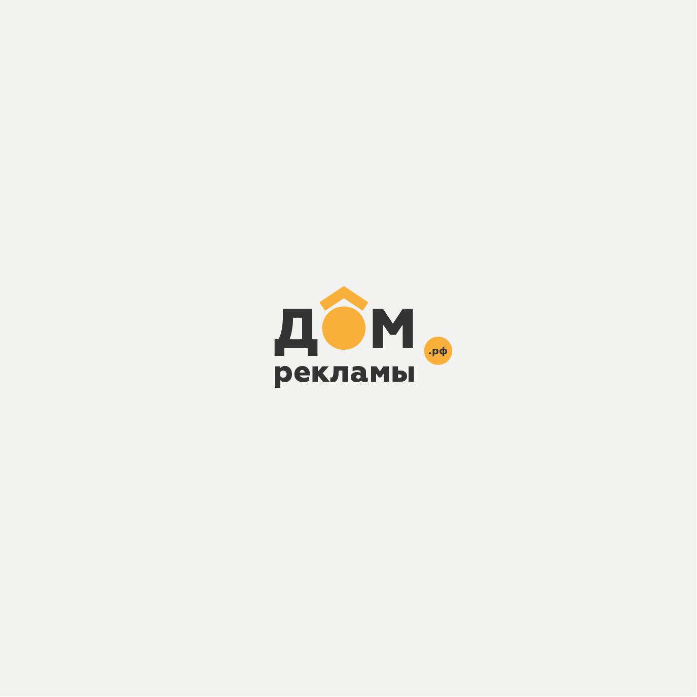 Дизайн логотипа рекламно-производственной компании фото f_7135edeac23bf6f1.png