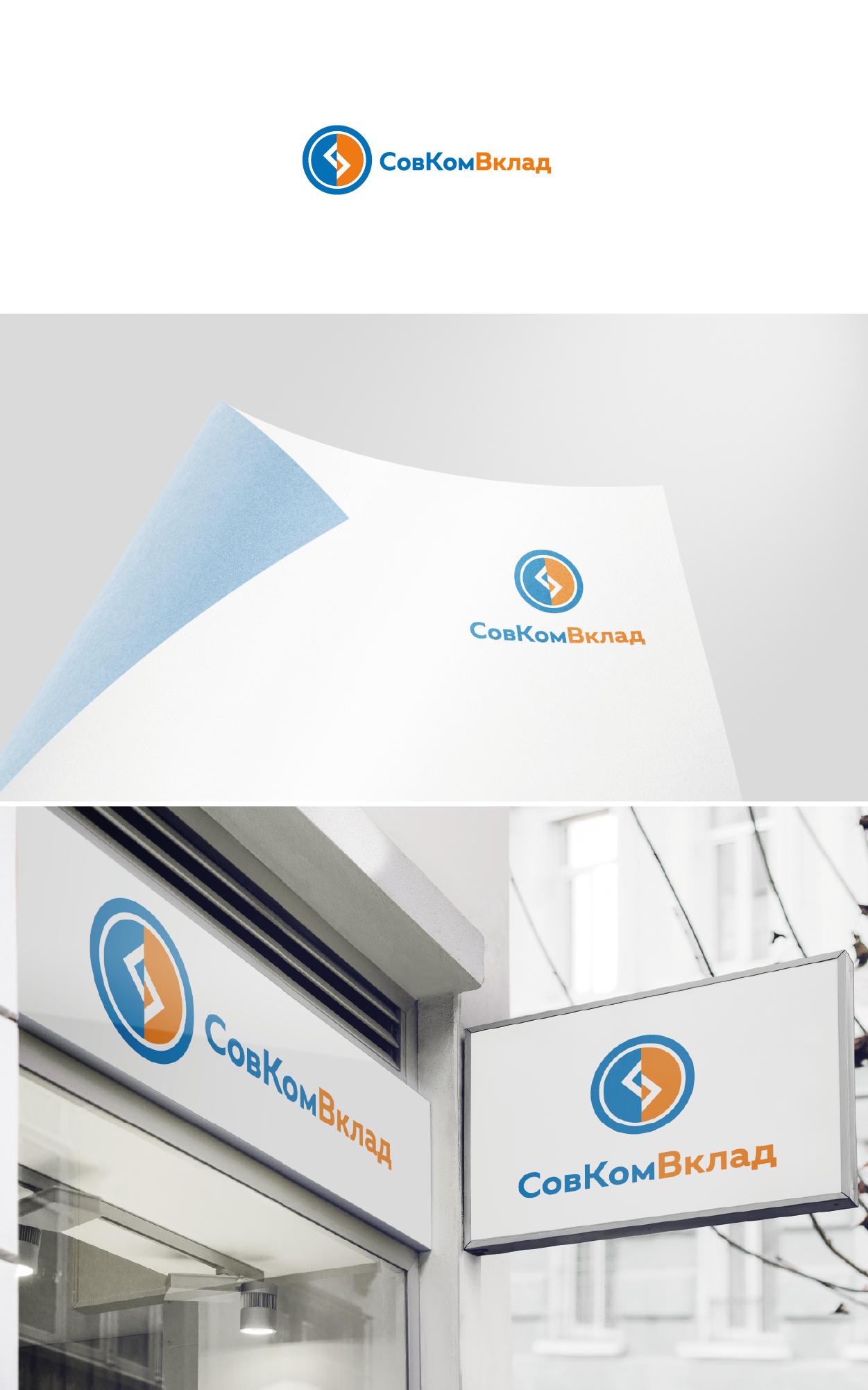 Разработка логотипа и фирменого стиля финансовой компании По фото f_7705f0c9dff5850d.png