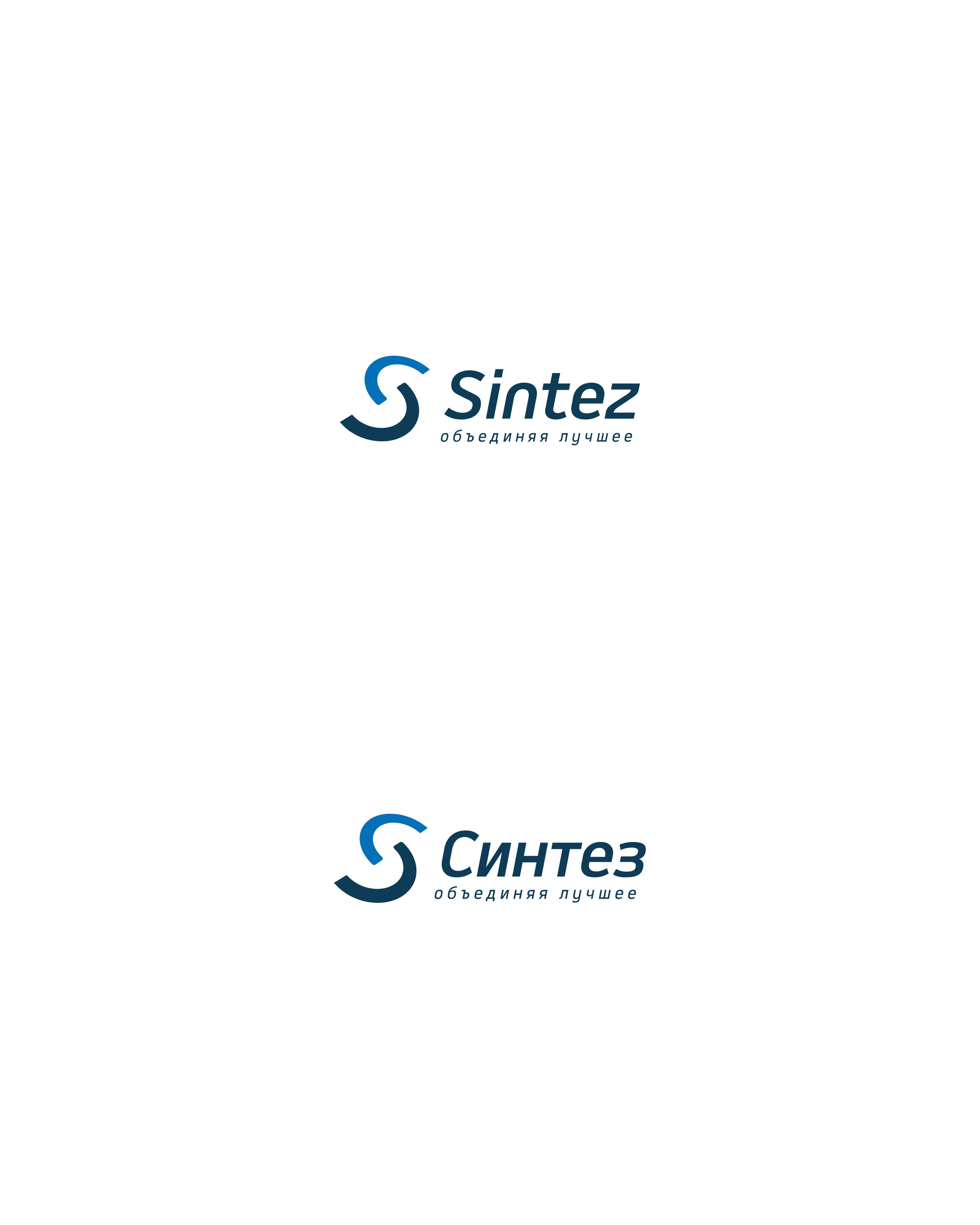 Разрабтка логотипа компании и фирменного шрифта фото f_8955f6267fd03710.png