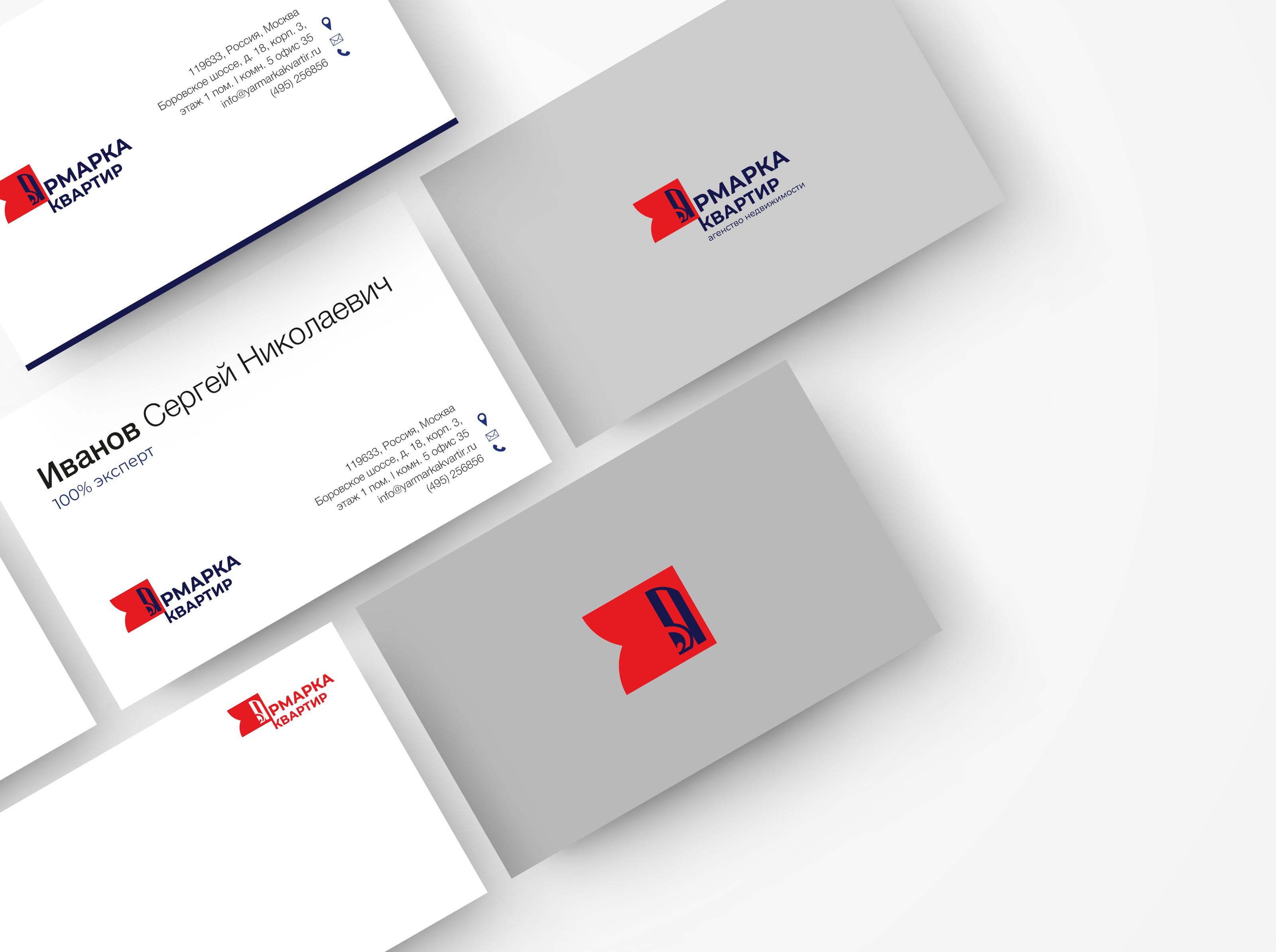 Создание логотипа, с вариантами для визитки и листовки фото f_920600b27148fd86.png