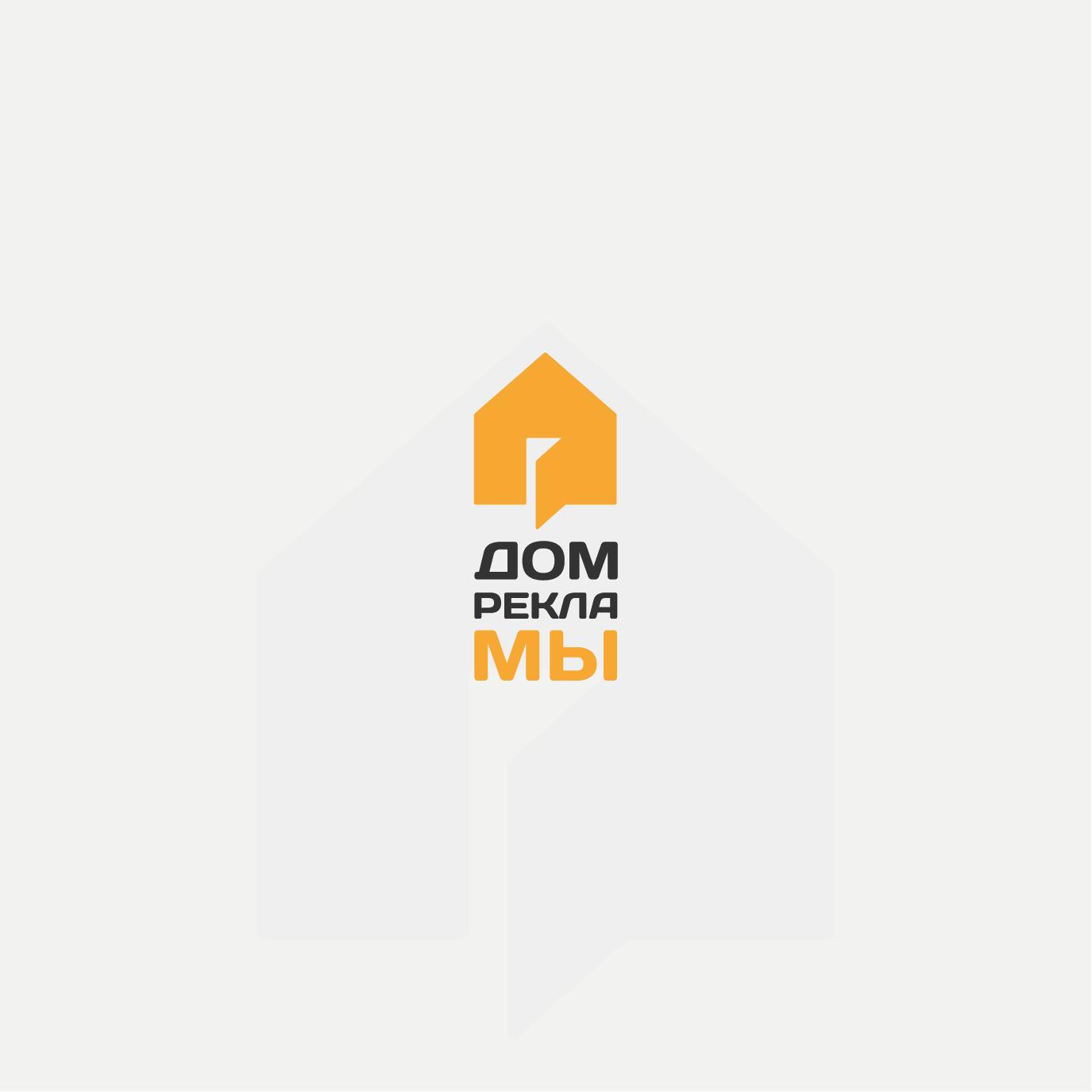 Дизайн логотипа рекламно-производственной компании фото f_9875ede460a2e49e.png