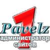 pavelz1