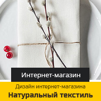 VarvaraHome - textile shop. Natural linen.