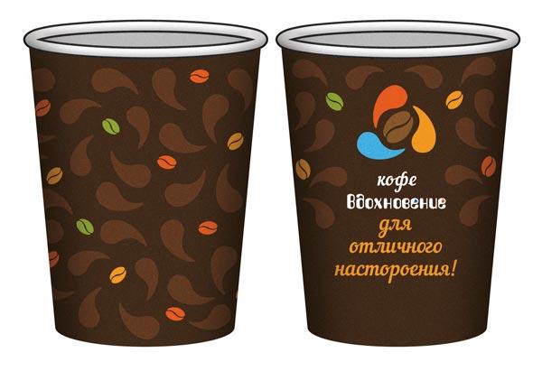 Название, цвета, логотип и дизайн оформления для сети кофеен фото f_2675ba7c41bb8a6c.jpg
