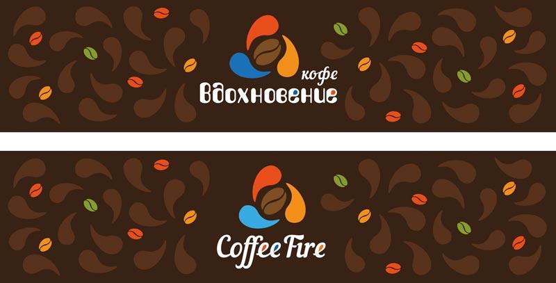 Название, цвета, логотип и дизайн оформления для сети кофеен фото f_4575ba7c40e42374.jpg