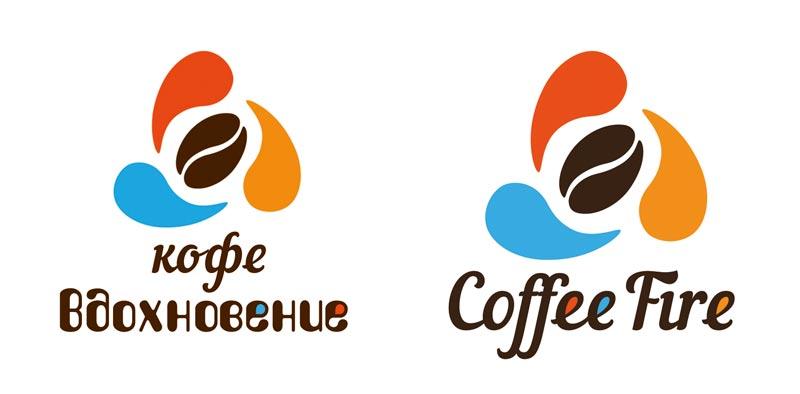 Название, цвета, логотип и дизайн оформления для сети кофеен фото f_6595ba7c406ddea8.jpg
