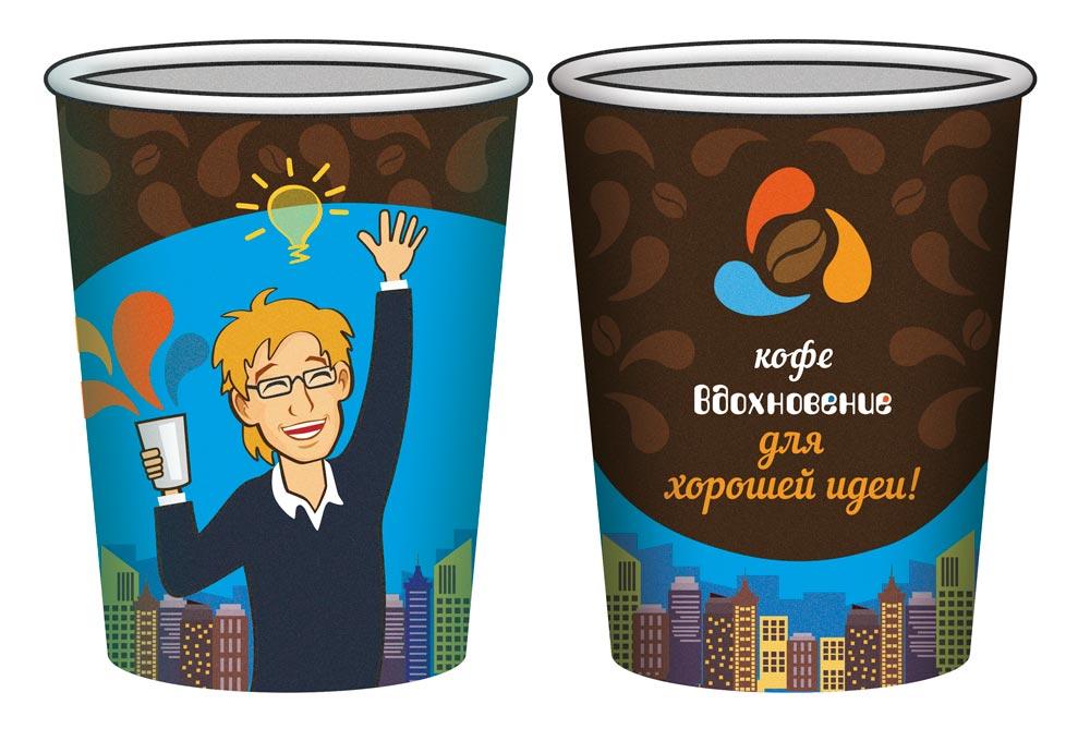 Название, цвета, логотип и дизайн оформления для сети кофеен фото f_7605ba7c4837275a.jpg