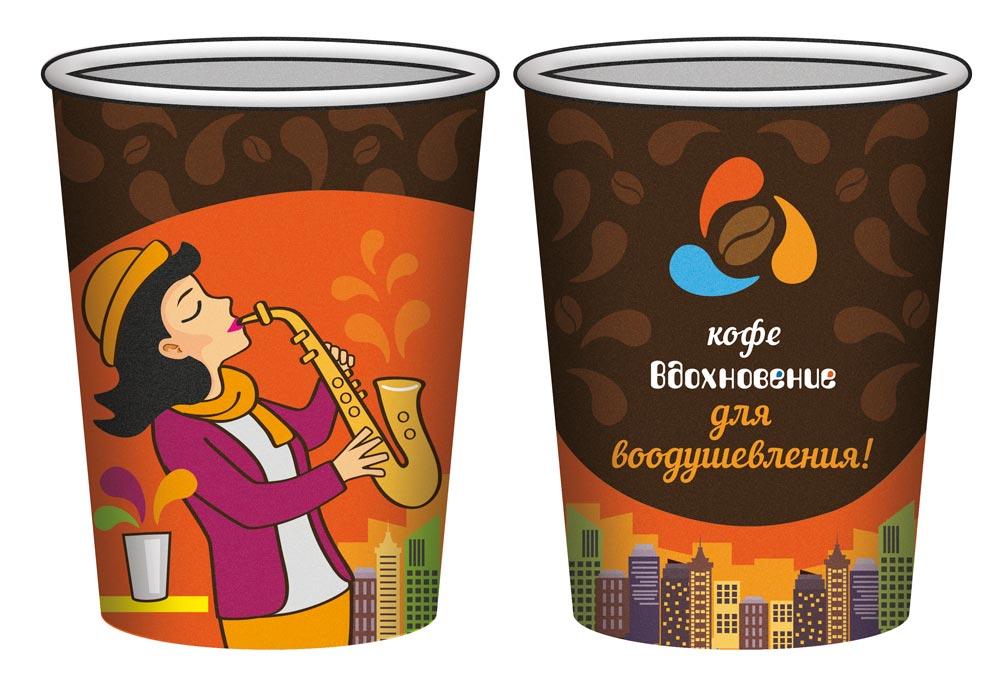 Название, цвета, логотип и дизайн оформления для сети кофеен фото f_8665ba7c48de595b.jpg