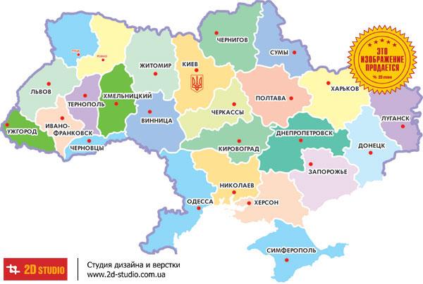 Карта областей Украины.  Сергей Владимирович passat.