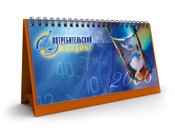 Настенный и настольный календари