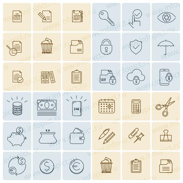 Контурные иконки