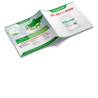 Буклет о препарате «Полисорб»