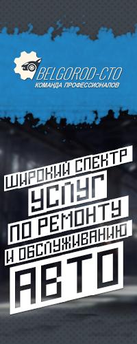 Создание аватарки для группы вконтакте