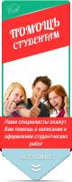 Оформление аватарки группы вконтакте
