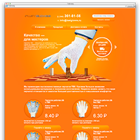 """Разработка сайта компании """"Fastgloves"""" CMS Joomla"""