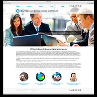 Верстка сайта Балтийской финансовой компании