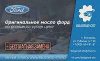 Создание баннера для рекламного поста вконтакте