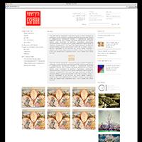 """Разработка сайта компании """"Раритеты Украины"""" на базе CMS Joomla"""
