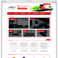 Создание портала грузоперевозчиков с биржей заказов и интернет-магазином
