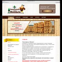 Программирование и верстка сайта по продаже пиломатериалов на CMS Joomla