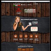 Одностраничного интернет-магазина http://symki-italy.ru CMS Joomla