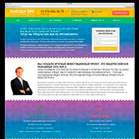 """Создание landing-page для инвестиционной компании """"под ключ"""""""