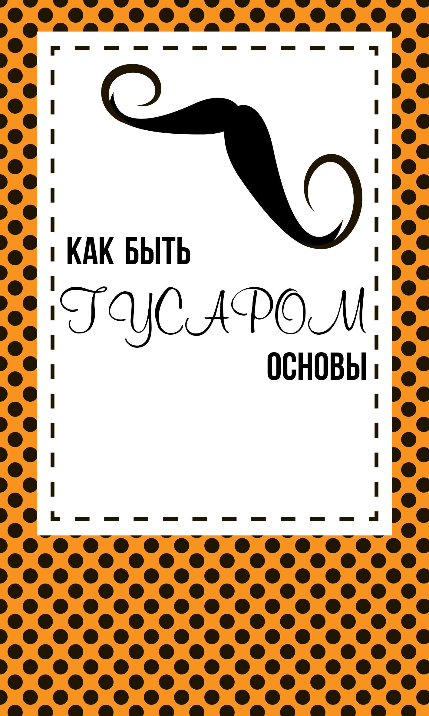 Обложка книги  фото f_0075fb4d98761c2e.jpg