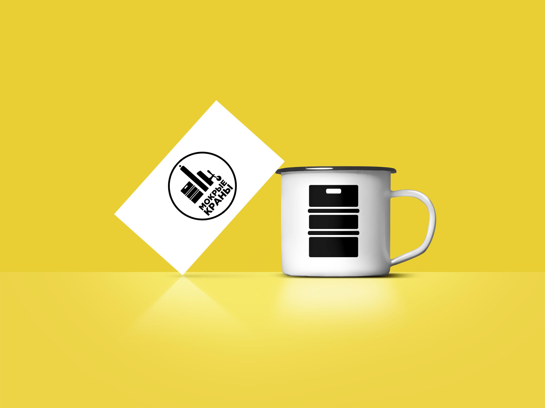 Вывеска/логотип для пивного магазина фото f_066602b55e1a6ac9.jpg