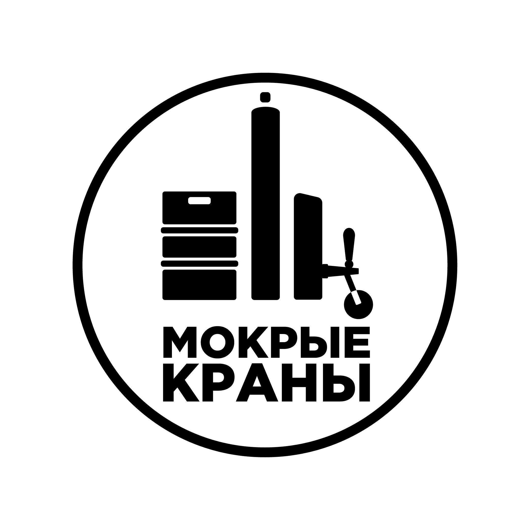 Вывеска/логотип для пивного магазина фото f_086602b3adfb0b84.jpg