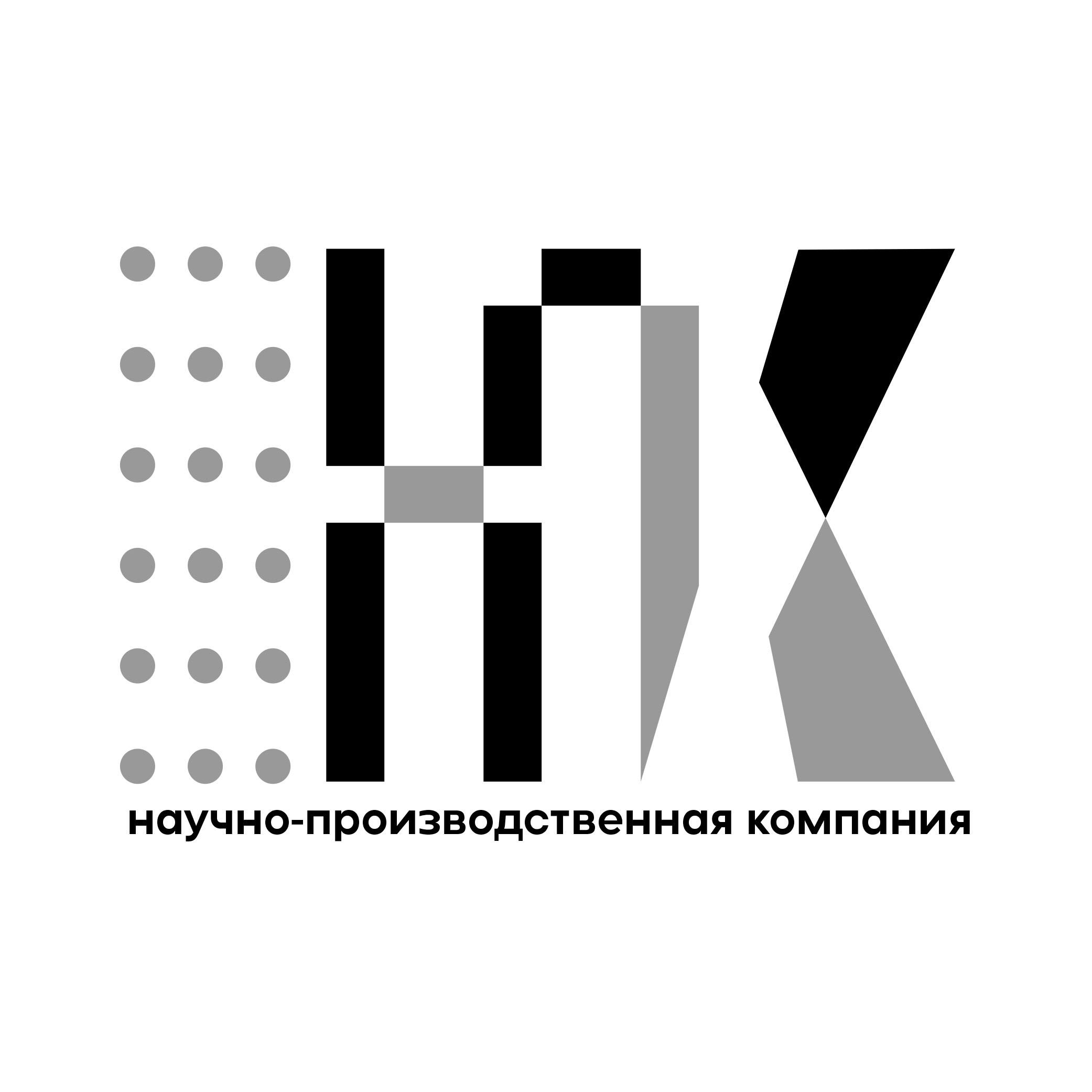 Нарисовать лого для Научно-производственной компании фото f_1295fc015eec226c.jpg