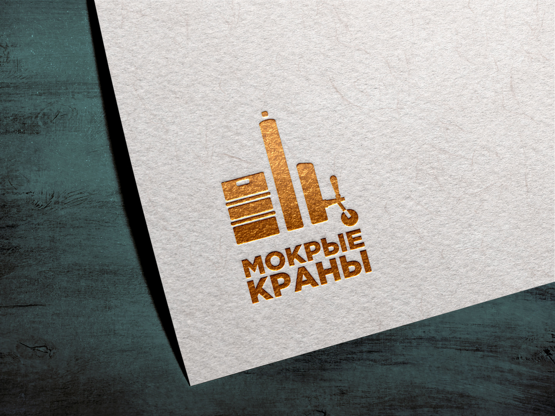 Вывеска/логотип для пивного магазина фото f_14060290deab2afd.jpg