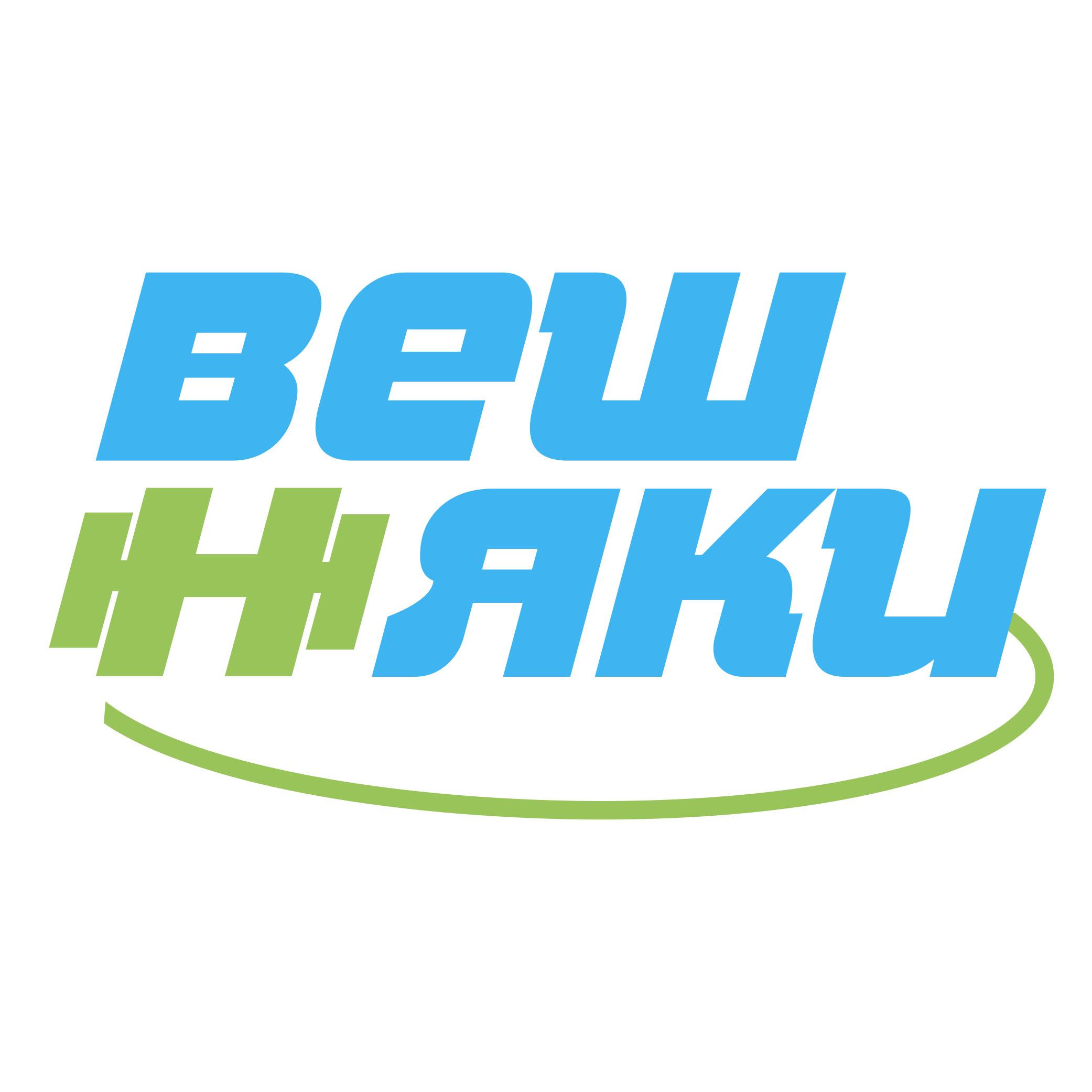 Адаптация (разработка) логотипа Силового клуба ВЕШНЯКИ в инт фото f_1625fb8a018469b5.jpg