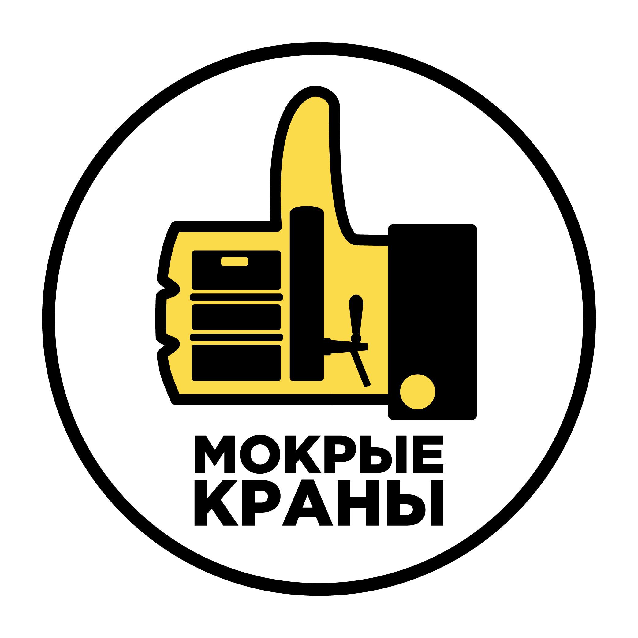 Вывеска/логотип для пивного магазина фото f_2896024081015593.jpg