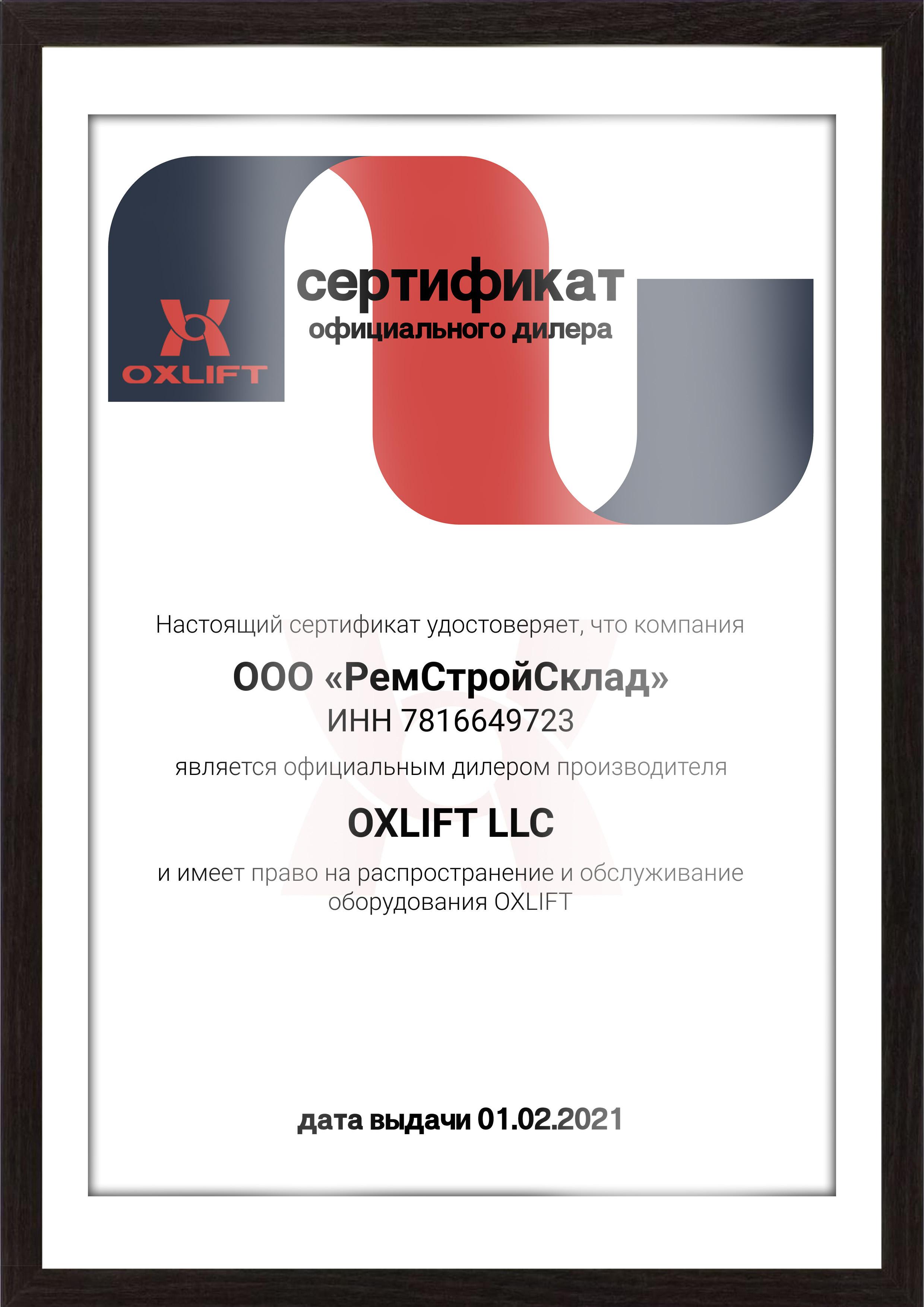 Дизайн визитки и сертификата фото f_391600aa3fbc43d5.jpg