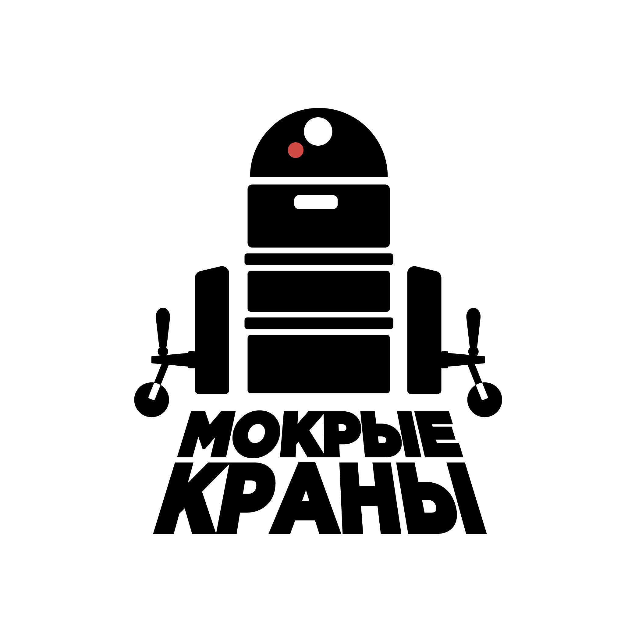 Вывеска/логотип для пивного магазина фото f_529602a0c6617d1e.jpg